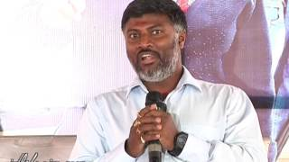 Vaishakam press meet | Harish | Avanthika - idlebrain.com - IDLEBRAINLIVE