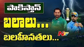 Pakistan Team Players Strengths and Weaknesses ||  ICC Champions Trophy Final Match || NTV - NTVTELUGUHD