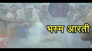 Twarit Sukh: Sawan's Third Monday, Bhakts Throng Ujjain Mahakaleshwar Temple | ABP News - ABPNEWSTV