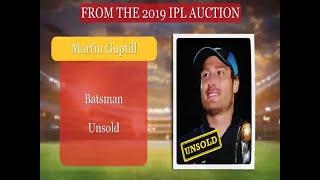 IPL Auction 2019 : New Zealand player Martin Guptill goes unsold - ABPNEWSTV
