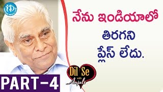 Former Central Secretary ASCI Chairman K Padmanabhaiah IAS Interview - Part #4 || Dil Se With Anjali - IDREAMMOVIES