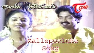 Vinta Dongalu Movie Songs | Mallepooluke Song | Rajashekar | Nadhiya - TELUGUONE