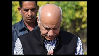 Court to hear MJ Akbar's criminal defamation case against journalist Priya Ramani today - ABPNEWSTV