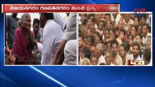 YS Jagan Speech at Gajapathinagaram Public Meeting | Vizianagaram | CVR News - CVRNEWSOFFICIAL