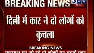 Delhi: Road accident in Connaught place - ITVNEWSINDIA