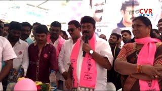 TRS Candidate Talasani Srinivas Yadav Election Campaign At Sanath Nagar | CVR News - CVRNEWSOFFICIAL