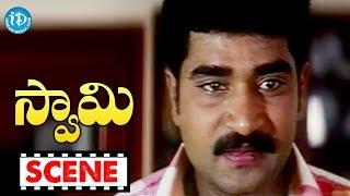 Swamy Movie Scenes - Brahmanandam Comedy || Nandamuri Hari Krishna || Meena - IDREAMMOVIES