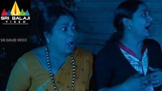 Kalpana Movie Upendra and Family fear of Evils || Upendra, Saikumar, Lakshmi Rai - SRIBALAJIMOVIES