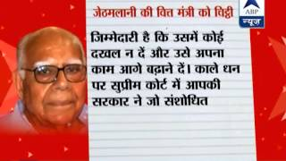 BJP should disclose full list of Swiz account holders: Swamy - ABPNEWSTV