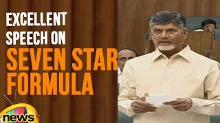 CM Chandrababu Excellent Speech on Seven Star Formula, MGNREGA Works in Villages | Mango News - MANGONEWS
