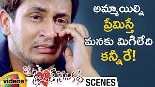 Priyanka Pallavi Hurts Manoj Nandam | Oka Criminal Prema Katha Telugu Movie Scenes | Mango Videos - MANGOVIDEOS