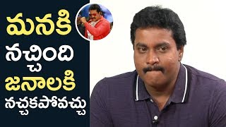 Sunil Shares His Feeling Before The Movie Release | Ungarala Rambabu | TFPC - TFPC