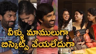 Ravi Teja FUNNY chat with Nela Ticket girls | Kalyan Krishna | Malvika Sharma - IGTELUGU