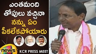 KCR Latest Press Meet | KCR Takes Swipe at Congress, TDP and BJP | TRS Latest News | Mango News - MANGONEWS