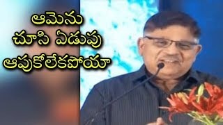 Allu Aravind Speech About Sridevi | Tollywood Condolence Meet For Sridevi - RAJSHRITELUGU