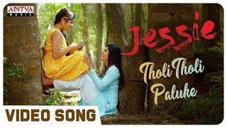 Tholi Tholi Paluke  || Jessie Video Song || Atul Kulkarni, Kabir Duhan Singh || Sricharan Pakala - ADITYAMUSIC