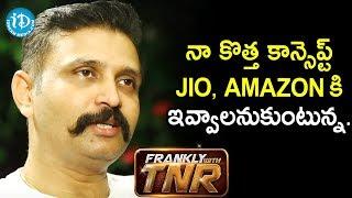 నా కొత్త కాన్సెప్ట్ JIO, Amazon కి ఇవ్వాలనుకుంటున్న- Actor Rohith ||Frankly With TNR||Talking Movies - IDREAMMOVIES