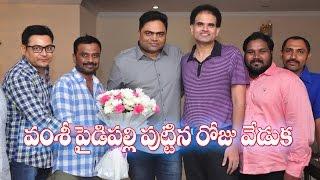 Director Vamshi Paidipally Birthday Celebrations by Oopiri Team | PVP | Thozha | Indiaglitz - IGTELUGU