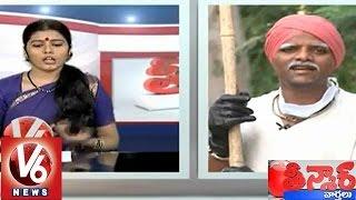 Mallanna and lachamma funny comments on Swachha Bharat - Teenmaar News - V6NEWSTELUGU