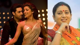 Bollywood News in 1 minute - 19/09/2014 - Priyanka Chopra, Abhishek Bachchan, Smriti Irana