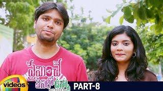 Preminche Panilo Vunna 2018 Telugu Full Movie | Raghuram Dronavajjala | Bindu | Part 8 |Mango Videos - MANGOVIDEOS