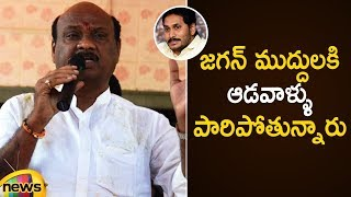 AP Minister Ayyanna Patrudu Satires on YS Jagan | TDP Vs YCP News | AP Political News | Mango News - MANGONEWS
