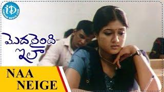 Modalaindi Ela Movie Songs - Naa Neige Sandhya Ye Video Song | Balaji Balakrishnan, Meghana Raj - IDREAMMOVIES