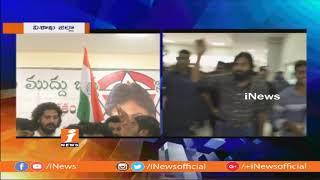 Suraksha Hospitals MD Boddepalli Raghu Joins Pawan Kalyan's Janasena | Face To Face | Vizag | iNews - INEWS