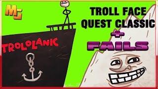 Троллфейс прохождение и фэйлы. Trollface Quest Classic walkthrouth and fails. Как пройти Троллфейс.