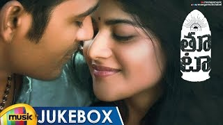 DHANUSH THOOTA Movie Songs Jukebox | Dhanush | Megha Akash | Darbuka Siva | Mango Music - MANGOMUSIC