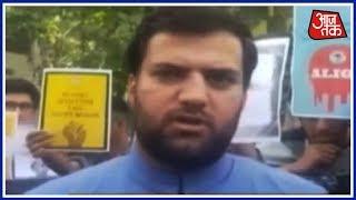 आतंकी Mannan Vani के हमदर्दो के आगे झुका AMU | खबरदार - AAJTAKTV