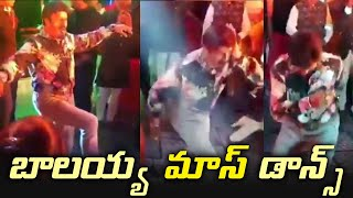 Balakrishna Latest Dance Video   Balakrishna Enjoying At A Private Party - TFPC