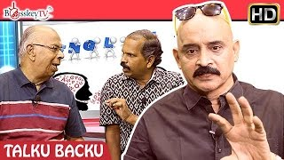 Special Talku Backu in English | Importance of English | Bosskey | Prasad | Neelu | Bosskey TV