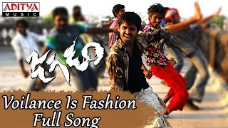 Voilance Is Fashion Full Song ll Jagadam Movie ll Ram, Isha - ADITYAMUSIC