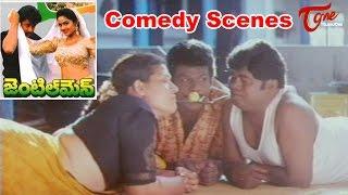 Gentleman Comedy Scenes | Back to Back | Arjun | Madhubala | Subhasri - TELUGUONE