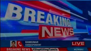 Tamil Nadu: Power supply and internet services suspended in Tuticorin - NEWSXLIVE