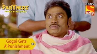 Your Favorite Character | Gogol Gets A Punishment | Partners Trouble Ho Gayi Double - SABTV