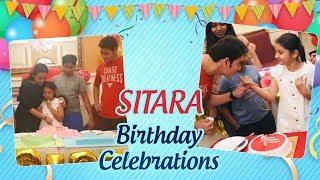 Mahesh Babu Daughter Sitara 7th Birthday Celebrations - RAJSHRITELUGU
