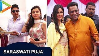 FULL: Bhushan Kumar, Katrina Kaif & others at Anurag Basu's Saraswati Puja - HUNGAMA