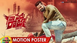 Naa Peru Raja Movie Motion Poster | Latest Telugu Movies 2019 | Raj Suriya | Nasreen | Mango Music - MANGOMUSIC