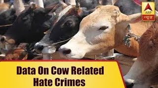 Data On Cow Related Hate Crimes | ABP News - ABPNEWSTV