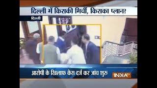 Blamegame ensues between AAP, BJP after chilli powder attack on Delhi CM Kejriwal - INDIATV