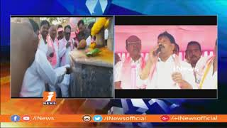 TRS Leader Pailla Shekar Reddy Election Campaign In Bhongir | iNews - INEWS