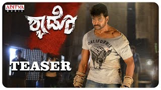 Shadow Kannada Movie Teaser || Vinnod Prabhakar || Ravi Gowda || Achu - ADITYAMUSIC
