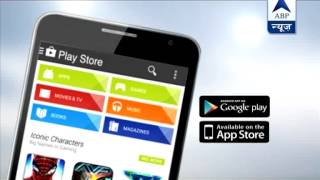 Now stay updated with all breaking news with the updated version of ABP News App - ABPNEWSTV