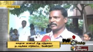 Public Opinion 19-12-2014 Puthiya Thalaimurai TV Show