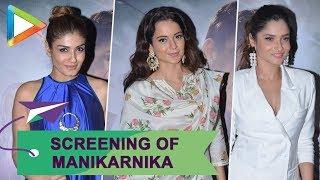 Manikarnika Screening Organised for Sadhguru by Kangana Ranaut | Raveena Tandon - HUNGAMA