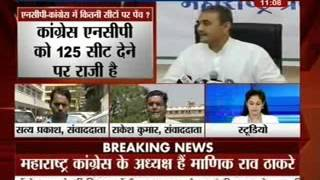 Maharashtra polls: NCP issues ultimatum to Congress over seat sharing issue - ITVNEWSINDIA