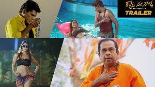 Ramasakkanollu Theatrical Trailer | Chammak Chandra | Meghana | Dhanraj | IndiaGlitz Telugu - IGTELUGU
