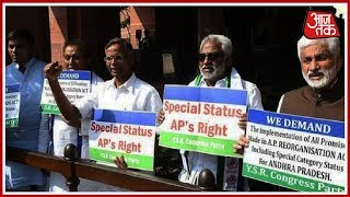 TDP MPs Create Uproar In Parliament Over Special Status For Andhra Pradesh - AAJTAKTV